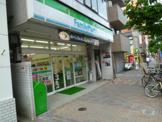 ファミリーマート 菊川1丁目店