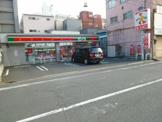 サンクス 立川3丁目店