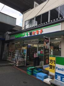 ファミリーマート&ヒグチ薬局 亀戸東口店の画像1