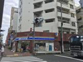ローソン 墨田吾妻橋二丁目店