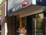 菊川二丁目交番