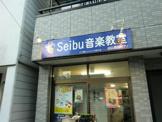 東京音楽教室