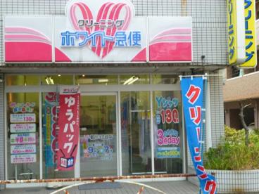 ホワイト急便 菊川3丁目店の画像1
