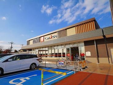 Can★Do 万代天理北店の画像5