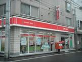 西早稲田一郵便局