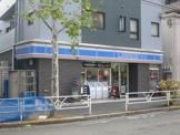ローソン 代々木西参道店
