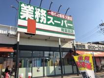業務スーパー&酒のケント 南富田店
