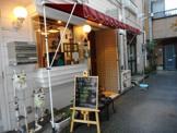 Limit Cafe