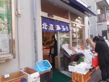 北海道海産牡丹店の画像1