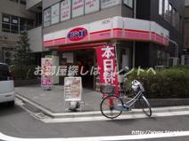 オリジン弁当 西新宿7丁目店
