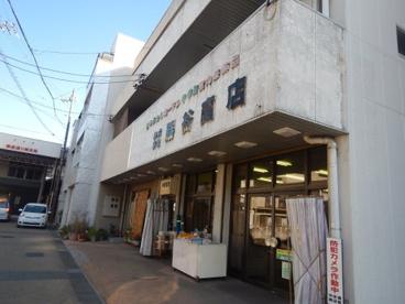 (株)勝谷商店の画像1