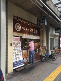 とり多津 亀戸店の画像1