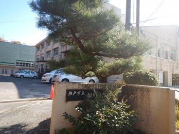 瀬戸市立掛川小学校の画像2