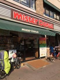 ミスタードーナツ亀戸店の画像1