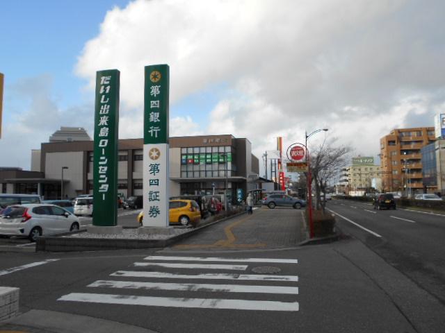 第四銀行 出来島支店の画像