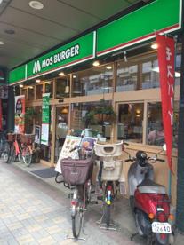 モスバーガー亀戸店の画像1