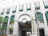 中央区立日本橋小学校