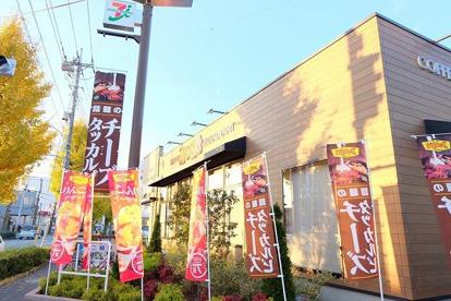 デニーズ 昭島店の画像1