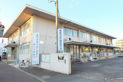 昭島市郷土資料室の画像1