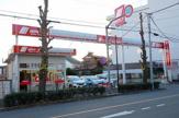 ニッポンレンタカー 昭島 営業所