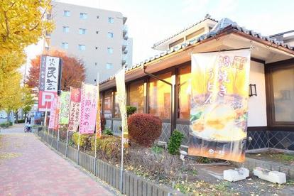 味の民芸 昭島中神店の画像1