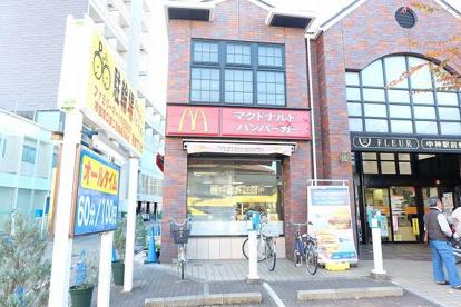 マクドナルド 中神駅前店の画像1
