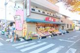 (有)丸義鮮魚