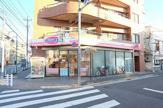 オリジン弁当 中神店