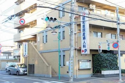 昭和医院産婦人科の画像1