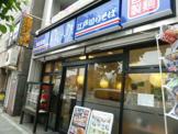 ゆで太郎 錦糸公園前店