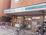 ローソンストア100 墨田太平店