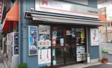 大倉屋金子酒店