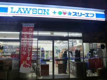 ローソン・スリーエフ森下二丁目店の画像1