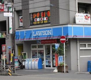 ローソン日ノ出町店の画像1