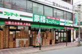 フジマート石島店