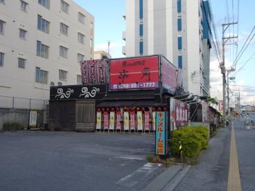 串角豊見城店の画像1