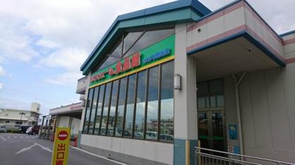 サンエーV21・食品館うえばる団地店の画像1