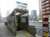 本所吾妻橋駅 A2出口