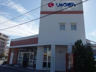 琉球銀行東風平支店の画像1