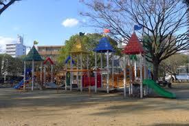 城西公園の画像1
