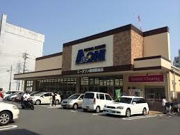 エースワン高知駅前店の画像1