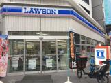 ローソン 府中駅東口店