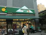 マルエツプチ 緑1丁目店