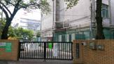 墨田区立柳島小学校