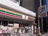 セブンイレブン墨田緑4丁目店