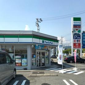ファミリーマート 高知インター南店の画像1