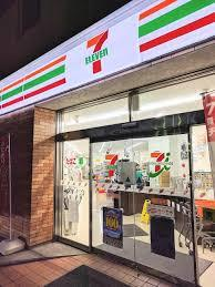 セブンイレブン高知城前店の画像1