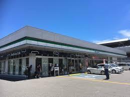 ファミリーマートよさこい咲都店の画像1