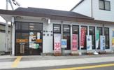 高知一宮郵便局