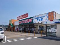 業務用食品スーパー一宮店